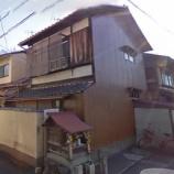 『★賃貸★6/12下鴨神社近くの貸家』の画像