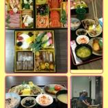 『今日の桜町サ高 平成30年元旦』の画像