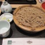 『東京2Days②~【総本家 小松庵】東京スカイツリータウン・ソラマチでお蕎麦を』の画像
