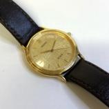 『思い出のお時計の修理は、時計のkoyoで。』の画像