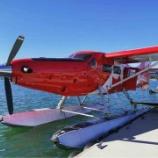 『水上飛行機』の画像