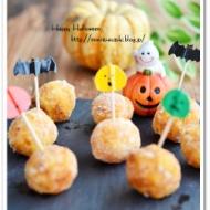 ハロウィンの料理に!かぼちゃレシピ特集