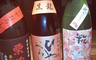 『秋の味覚と、日本酒ひやおろし』の画像