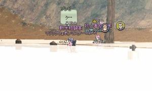 【速報】テ ィ ル ナ ノ イ が 積 雪