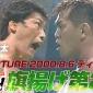 / 今夜18時より「ノア旗揚げ2戦目🕊」を#wrestleU...