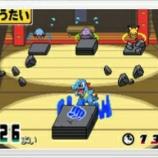 『【妄想爆発】ポケモン剣盾は「繰り返しの遊び」を付け足すことで面白くなるという話-その1』の画像