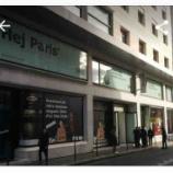 『パリ マドレーヌにIKEAニュー店舗』の画像