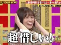 【日向坂46】愛萌さんのこの表情にハマりました。