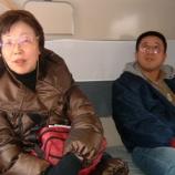 『2008年 1月12~13日 「函館支部激励」美味い物ツァー』の画像