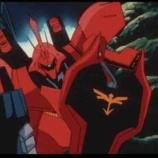 『【ガンダム】 赤いMSでお前らが好きなのはもちろん』の画像