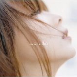 『CD Review:aiko「二人」』の画像