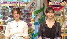 小嶋陽菜と松村沙友理の『菊花賞(G1)』の買い目がこちら!!!