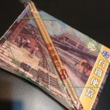 『【台湾の駅弁】台鐵便當本鋪 60元で栄養満点!!な弁当』の画像