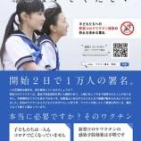 『日本という国は間もなく無くなりますー内部はC国人、親中政治家が日本を動かしている』の画像