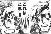 【文化】どうして日本人は「2次元」において兄弟姉妹どうしの恋愛を描きたがるのか=中国メディア