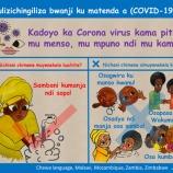 『アフリカ地域向けコロナウイルス対策注意喚起ポスター』の画像
