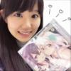 『【悲報】東山奈央さん、PPAPを披露してしまう』の画像