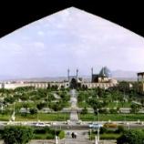 『行った気になる世界遺産 イスファハンのイマーム広場』の画像