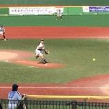 『実業団女子ソフトボールの戸田中央総合病院チームの応援に行ってきました』の画像
