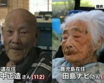【訃報】世界最高齢の田島ナビさんの現在…死去 死因は老衰 1900年(明治33年)生まれ