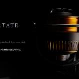 『ダイワ16 セルテート(CERTATE)販売開始!?』の画像