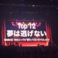 【NMB48】AKB48グループリクエストアワー セットリストベスト50 2020【25位〜1位】