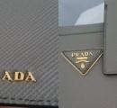 免税店でプラダを買った男性 箱を開けて見ると「PPADA」だった