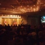 『京都府中小企業団体中央会の総会に呼んでいただきました』の画像