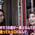 【画像】テレビのインタビューで美少女が『セフレ5人いる』と答えてしまうwww