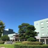 『今日から関市ビジネスサポートセンター、始まります!』の画像