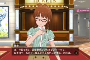 【ミリマス】律子誕生日おめでとう!