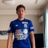 『【J3】FC岐阜 柏 下部組織出身 DF会津雄生がスウェーデン3部 FCリンシェーピング・シティへ完全移籍を発表‼』の画像