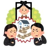 『【マジかよ】夫が残した5,000万円分の財産、息子と折半して相続した女性が大後悔!!その理由がこちら →』の画像