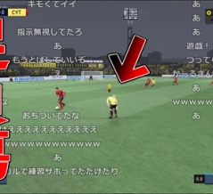 【FIFA22】ドリブル中に足を攣る加藤純一選手【2021/10/17】