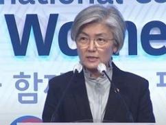 韓国政府、慰安婦問題解決三原則を発表!!! 内容が完全にwwwwww