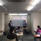 『【早稲田】通所再開!』の画像