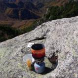 『山岳茶道5』の画像