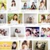 『「シャミ子とか藤原書記とかロキシーの声かわいいなぁ」、声優の顔検索したろ!!』の画像