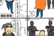【安田さん会見速報】武装勢力から「ニダール」と呼ばれていた