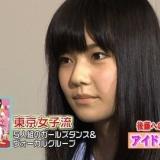 【AKB48握手会】明日、ぱるると握手をするんだが…