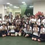 『【乃木坂46】桜井玲香の卒業発表を聞いたイジリー岡田の反応がこちら・・・』の画像