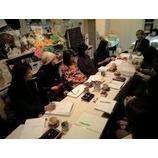 『年内最後の絵本教室』の画像