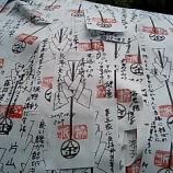 『初秋の京都①~縁切り寺へ』の画像