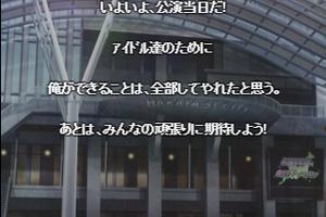 【グリマス】福岡公演ミニイベント ショートストーリー