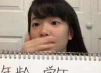 AKB48 16期生オーディション 19番は武藤十夢の妹!?