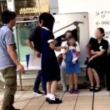 『【乃木坂46】周りもみんな笑顔に・・・賀喜遥香が撮影の合間に見せた子供への神対応が素晴らしすぎる・・・【動画あり】』の画像