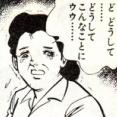 【悲報】いきものがかり、いつの間にか激デブおばさんになってしまう…(※画像あり)