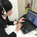 『【コロナ対応中】桜学舎は全面オンライン化を実現しています!』の画像