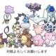 【ポケモン】キノガッサとガルーラの隣にいる青色のポケモンってなんていう名前なん?
