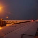 『レビュー 北京→武漢 CA8212便 エコノミー』の画像